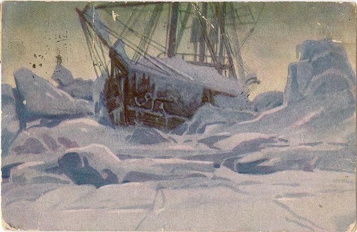 Polhavet Motiv Fram